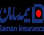 بیمه-سامان